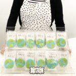 $2 Charity Cookies