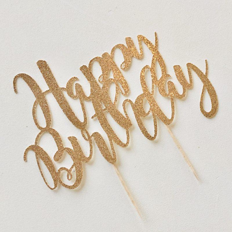 Rose Gold Glitter 'Happy Birthday' Cake Topper